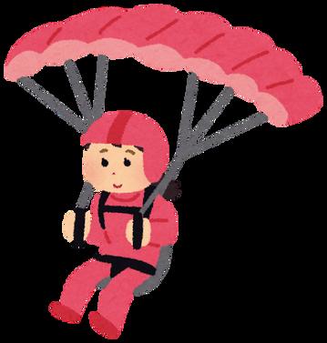 paraglider_woman