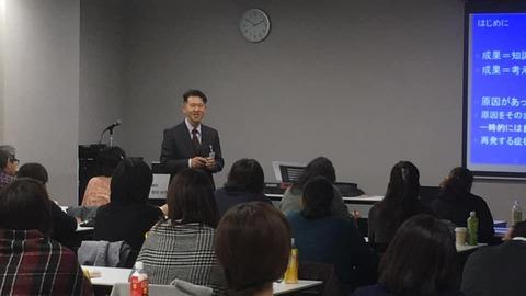 20191208堀田先生