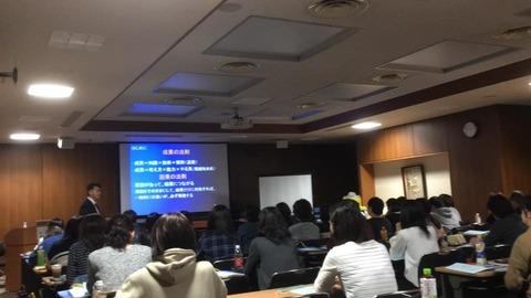20181103堀田先生2