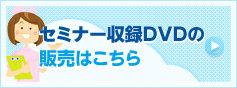 bnnr_dvd120515_on