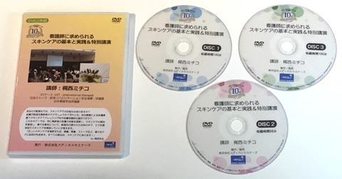 packageANDdiscs-thumb-510x267-726