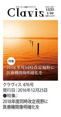 476_2016_12.25