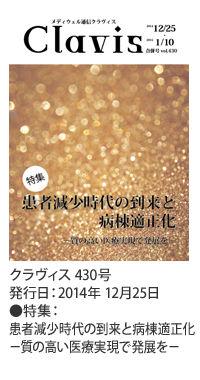 430_2014_12.25