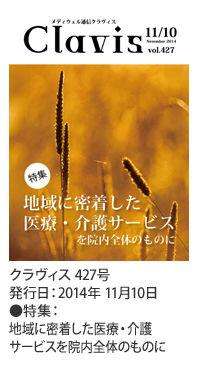 427_2014.11.10
