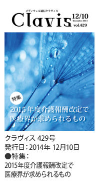 429_2014.12.10