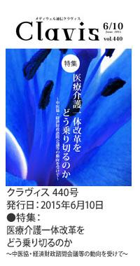 440_2015_6.10