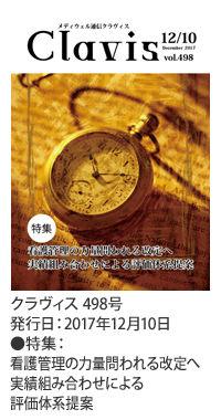 498_2017_12.25