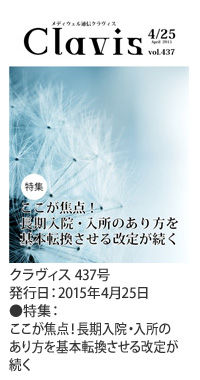 437_2015_4.25