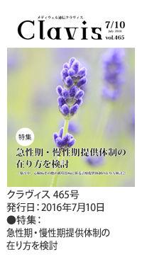 465_2016_7.10