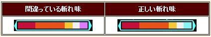 Baidu IME_2014-11-13_12-24-45
