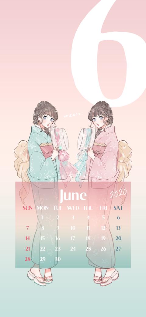 マーメイドな浴衣のスマホカレンダー