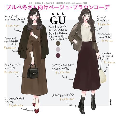 brown_04_winter