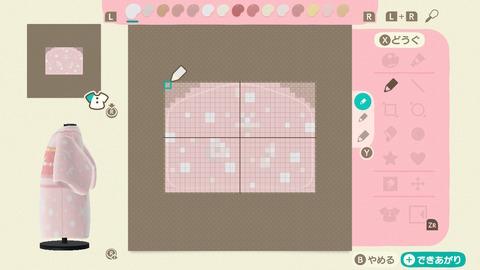 マーメイドなゆかたピンクのマイデザインドット図柄・横