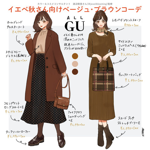 brown_03_autumn