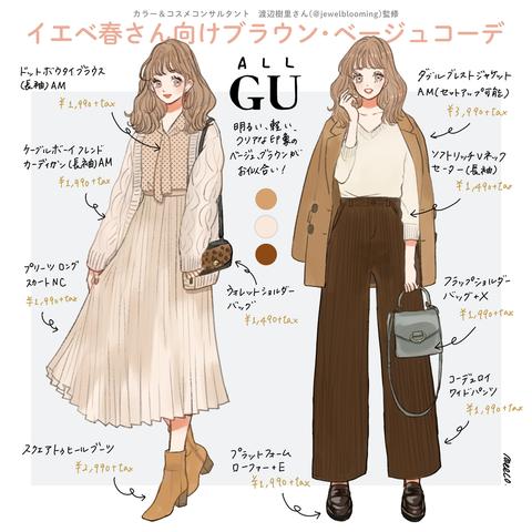brown_01_spring