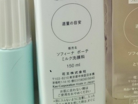 DSC_1060 (2)