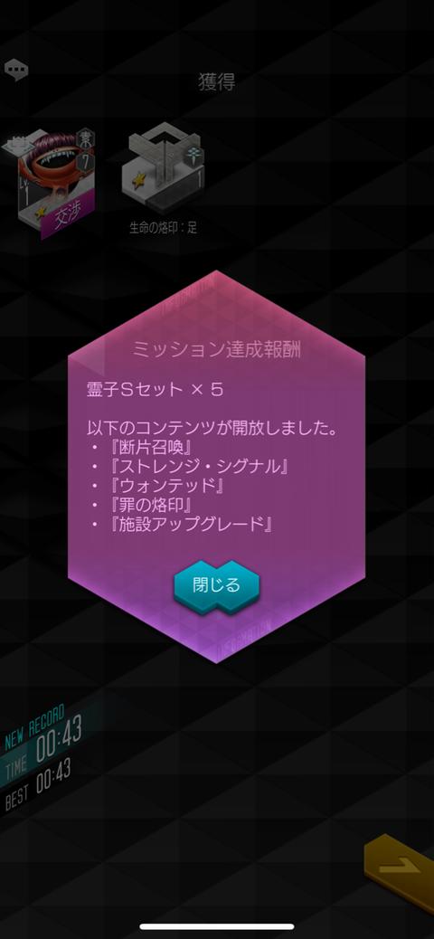 IMG_6085