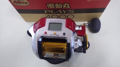 IMGP0820