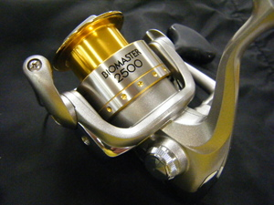 BLOG1200
