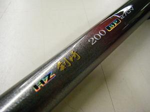 BLOG1221