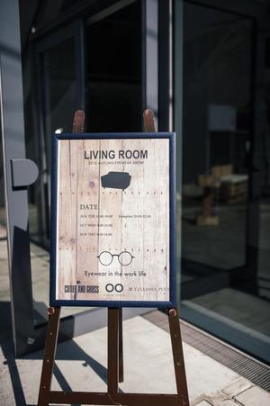 globe_specs_living_room_0001