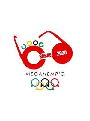 meganenpic2