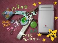 4fc8f464.jpg