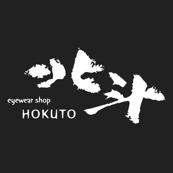 eyewearshop北斗ロゴ