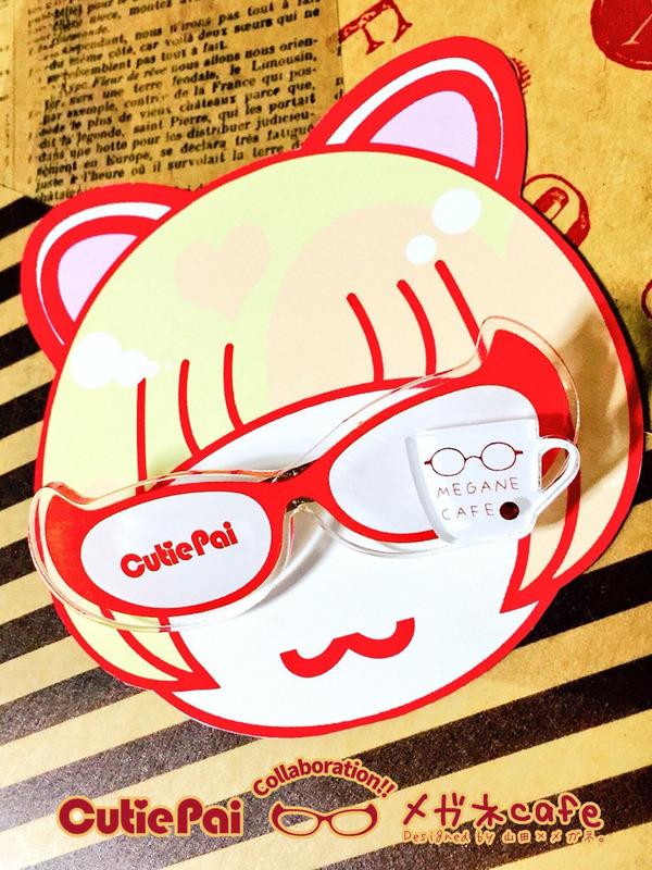 CutiePai x meganecafe