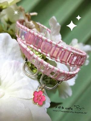 s-眼鏡桜のラップブレス2