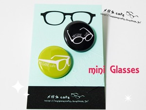 s-mini Glasses