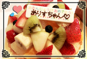 alice_cake