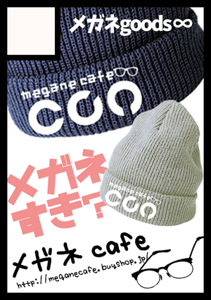 C91カット_color
