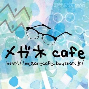 s_メガネcafeアイコン正方形のコピー