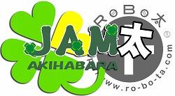 s-jam_robo_logo
