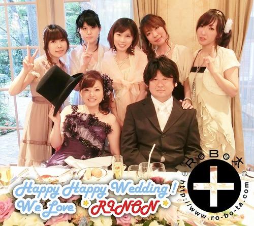 s-Happy Wedding RINON with R