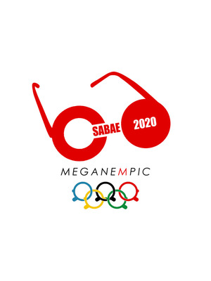 meganenpic1
