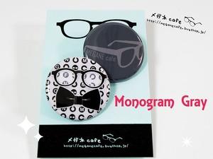 s-Monogram Gray
