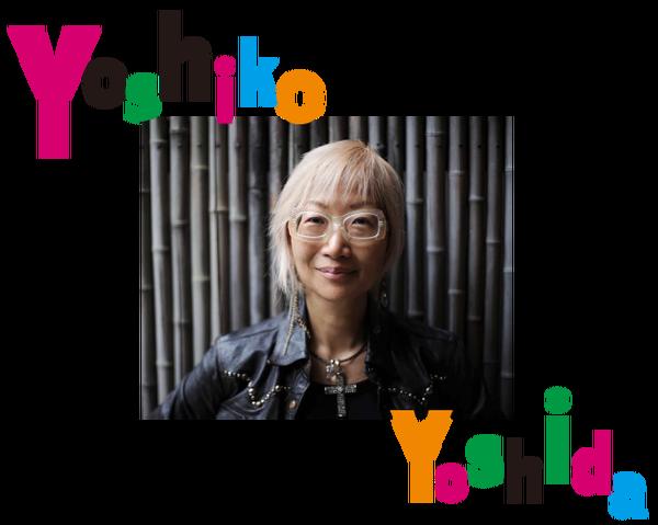 img_yoshiko00a