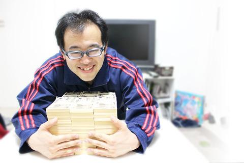 1億円チャレンジ