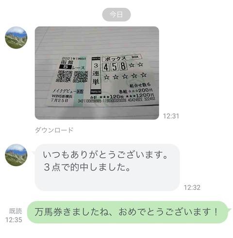 IMG_6762