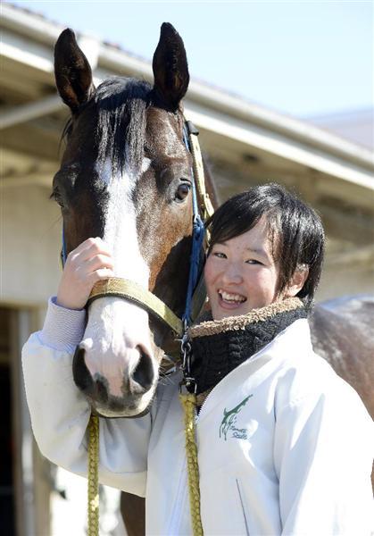 藤田菜七子で競馬予想を勝つ