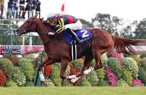 大阪杯2020競馬無料予想ラッキーライラック馬券獲る