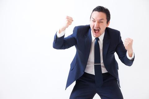 中山&阪神競馬を最新馬券術で馬券を的中させる男性