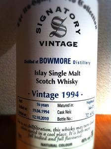 Bowmore1994