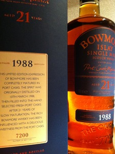 Bowmore21yo-1