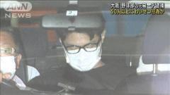 50人超の生徒にわいせつ行為か 野球部元コーチ逮捕 大阪市