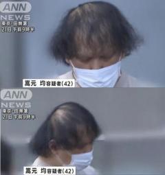 「現金に偽札が…」700万円詐取か 運び役の男逮捕 埼玉・三郷