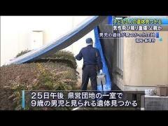 子ども3人の遺体発見 男性飛び降り重傷 父親か 九州
