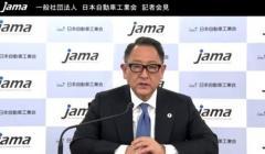 """トヨタ社長、""""脱エンジン""""の流れに苦言「雇用が失われ、技術など日本が培ってきた強みも失われてしまう」"""